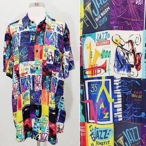 NWT Disney Soul Jazz Button Down Shirt Pixar Large